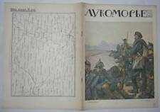 LUKOMORE, 9 illustrated magazines, World War I, RUSSIA 1915