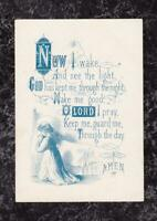 Victorian Child's Morning Prayer Card 'Now I wake and see the light' 4.75 x 3.25