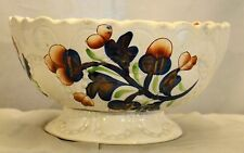 Antique Gaudy Welsh Grapes Pattern Footed Punch Bowl 19thc