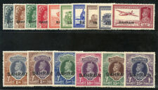 Bahrain 1938 KGVI Overprint set complete MLH. SG 20-37. Sc 20-37.