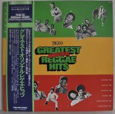 Greatest Original Reggae Hits Japan LP Promo 1978 Trio PA-6320 Insert Obi