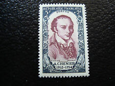FRANCE - timbre - Yvert et Tellier n° 867 n** (A3) stamp french