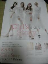 KARA [Girls Story ] Promo POSTER JAPAN LIMITED