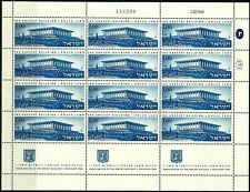 ISRAEL 1966 Stamp Sheet KNESSET INAUGURATION - PARLIAMENT BUILDING  MNH XF