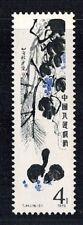 "P R CHINA 1979 T44 (16-2) ""qibaishi"" MNH O.G."