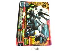 Animal Kaiser Evolution Evo Version Ver 8 Super Rare (A159EP: Mecha Lion-Elite)