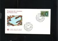 FIRST DAY ISSUE 1973 GENEVA UNITED NATIONS  STAMP PROGRAMME DES VOLONTAIRES