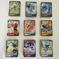 Pokemon Cards TCG - 50 Card Lot GUARANTEED V GX, 5 Reverse Holos, Holo Rares