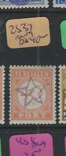 DUTCH EAST INDIES JAPANESE OCCUPATION (P2202B) JSCA  2S37 ON POSTAGE DUE 40C MNH
