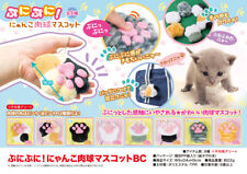 Japan Cat Neko Kitty Paw Squeeze Soft Plush Toy Mascot Keychain Cute Kawaii US