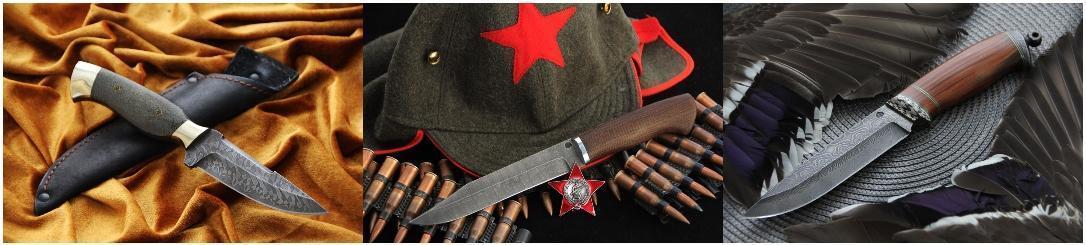 Russian knives