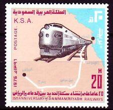 Saudi Arabia 1977 ** Mi.624 Eisenbahn Railway Züge Trains