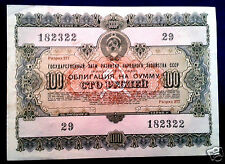 Russia Rusland USSR State Loan Bond  100 Rubles roubles 1955 - VF