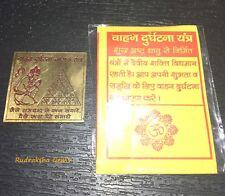 Sri Shri Hanuman Yantra Copper Yantram Protect You and Strengthen Your Will