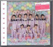 Hey! Say! JUMP: Chau# / 我 I Need You (2015) Japan / CD & DVD TAIWAN VERSION A