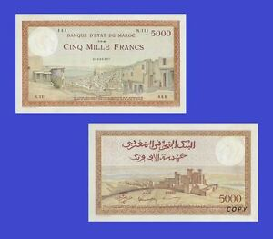 Morocco 5000 Francs banknote 1949. UNC - Reproductions