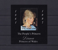 Diana 1961 - 1997  mint never hinged stamps sheets ref R 21