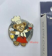 Disney Pin Epcot Food And Wine Festival 2020 Mystery Duffy Taste Your Way