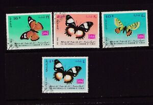 Yemen Kingdom 1968 Airmail Butterflies Set of Used Stamps