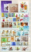 HUNGARY - 1992. Complete year set of 43 stamps and 3 s/s - MNH