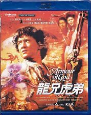 Armour Of God (1987) Blu-Ray [Region A] UNCUT English Subs Jackie Chan