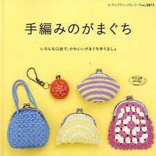 Handmade Crochet Coin Cases and Pouches - Japanese Craft Pattern Book SP2