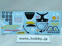 MFH Model Factory Hiro 1/24 Porsche 962C '88 Le Mans #17 #18 #19 Decal Japan