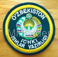 Republic of Uzbekistan Uzbek Ministry of Internal Affairs Patch (FC 1)
