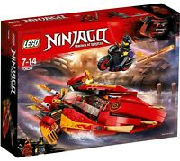 LEGO Ninjago Katana V11 (70638) New and Sealed