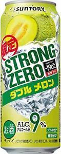Suntory Chu-Hi -196 °C Strong Zero Double Melon Chu-Hi 500ml 9% 1 can Chuhai