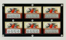 6 Horizontal Cards (2 rows of 3) 180pt or less Display Card Case