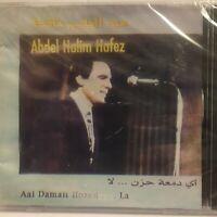 Abdel Halim Hafez  (Artist) - Aai Damait Hozen... La -   CD Arabic Music    19