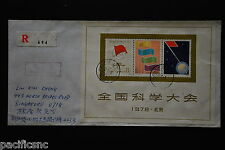 China PRC J25 National Science Conference S/S on Cover - Registered to Singapore