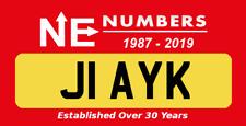 PRIVATE CHERISHED NUMBER J1 AYK / JAKE / JAY / JK