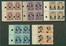 Thailand 1921-6 Waterlow proof MATCHED MARGIN BLOCKS