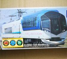 TOMY PLARAIL S-48 KINTESTU SHIMAKAZE EXPRESS BATTERY MOTORISED TRAIN 838357
