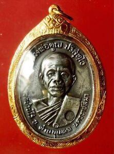 [Real Gold Case] Phra LP KOON 2517 BE (Wat BanRai) Nur Rae Ngern #OF122 Talisman