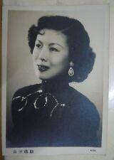1950+ Hong Kong Chinese Actress 歐陽莎菲 小姐 Real Photo 9x12cm
