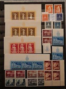 CROATIA (2579) Nice Small Collection RARE ITEMS! (MNH)