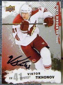 Phoenix Coyotes Viktor Tikhonov Signed 2008-09 Upper Deck Rookie Class Card Auto