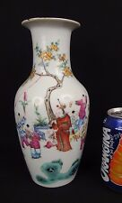 ancien vase chinois en porcelaine famille rose / chinese porcelain vase figures