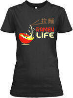 Cute Ramen Life Japanese Food - Gildan Women's Tee T-Shirt