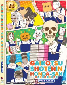 DVD ANIME Gaikotsu Shotenin Honda-San Vol.1-12 End English Subs
