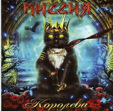MISSIYA - Koroleva, Russian power metal, Narwhal Tusk member, NEW, 2016