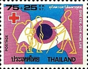 Thailand Stamp 1979 Red Cross (Give Eye, Give New Life) ST