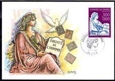 FRANCE FDC - 1997 4 JOURNEE DU TIMBRE - 3051 - LYON -SUR CARTE POSTALE