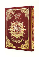 FREE FAST SHIPPING COLOR CODED TAJWEED QURAN MUHSAF ARABIC QUR'AN VELVET COVER