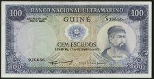 Portuguese Guinea 100 Escudos 1971 Pick 45 UNC #926666
