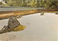 BR49867 Seki tei garden with natural stones arranged kyoto   Japan