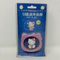 RARE New Sealed Vintage 1976 Hello Kitty Pink Sitting Kitty Night Light Original